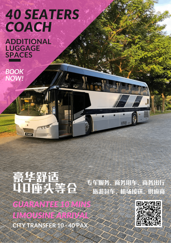 40 Seaters Coach