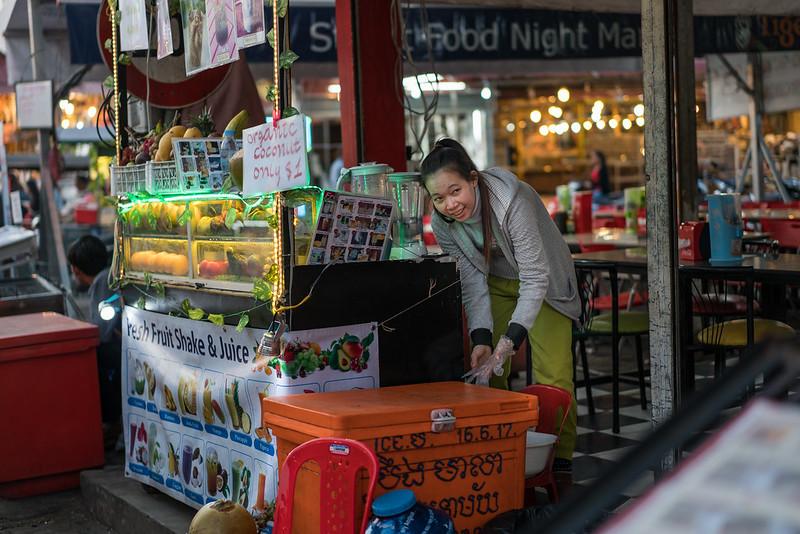 ANM Khmer Market