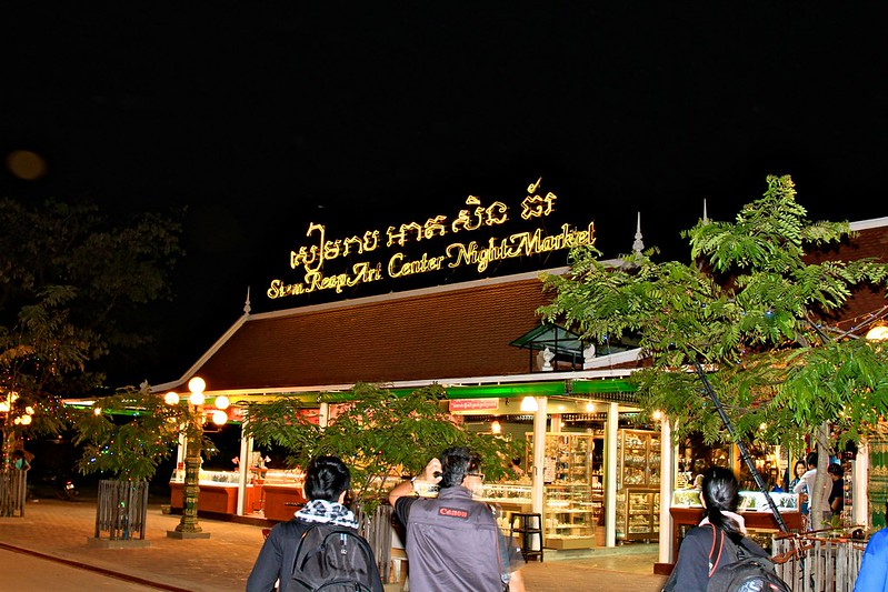 Siem Reap Art Center Night Market