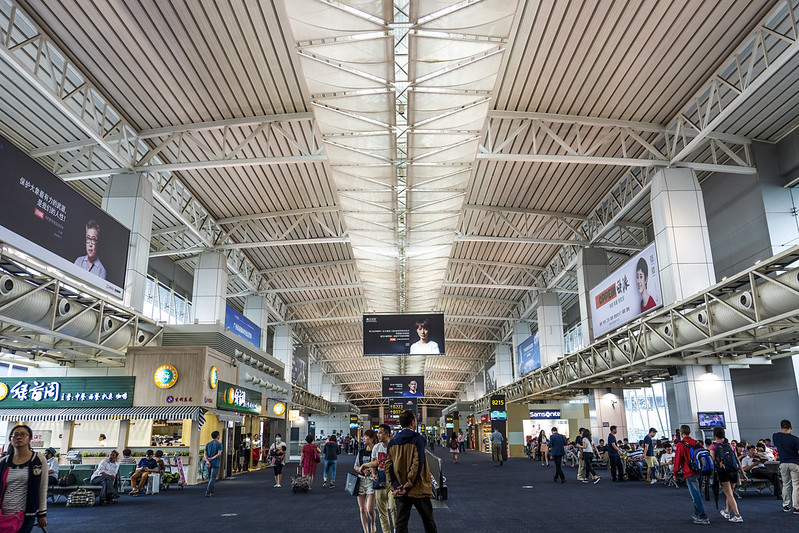 Guangzhou Baiyun International Airport